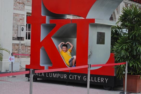 KL City Gallery